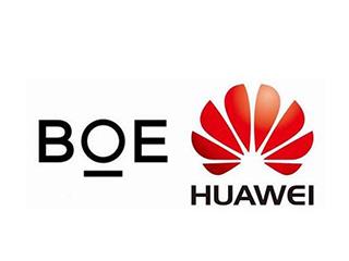 京东方5月初与华为签约 成为其核心屏幕供应商