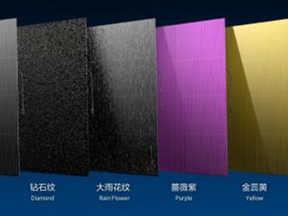"""汉能汉墙获多国认证 薄膜太阳能领域再现""""中国速度"""""""