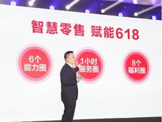 苏宁618谈厨电趋势:懒人经济将迎来新一轮爆发