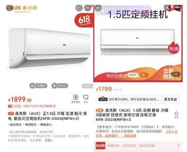 618大发一分时时彩—大发彩神8官网价格战火爆 买奥克斯为什么苏宁最便宜?