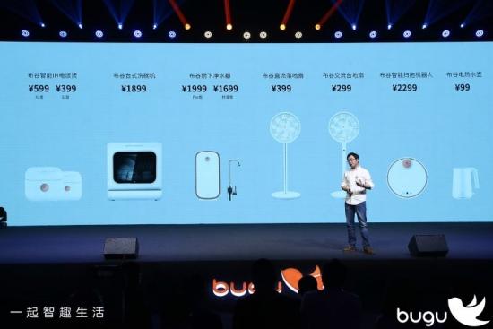 u乐平台小料丨格兰仕第一品牌9连冠!BUGU新品让厨卫起居更智能