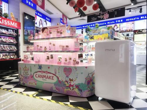 u乐平台小料丨努比亚柔屏腕机阿尔法发布 小吉迷你冰箱亮相日妆店