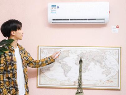 年轻人的智慧空调Leader现身杭州:1键自动调温湿度
