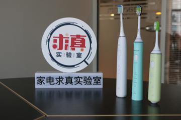 电动牙刷究竟好在哪? 我们做了这些实验…