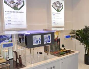 俄X5零售集团与海尔达成战略合作 含成套智慧解决方案