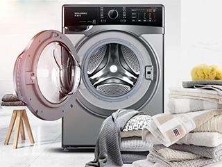 万宝威格玛10kg智能烘洗一体机 让洗衣更简单