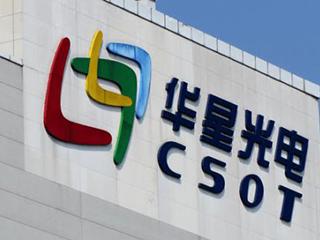 TCL集团旗下华星光电三季度将给华为电视供货
