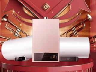 618开门红:海尔热水器智慧升级全网份额第一