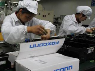 承诺在美创造就业的富士康 将150个岗位搬到了墨西哥
