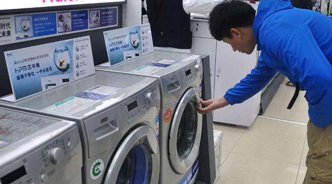 洗衣機新國標A+等級標準與A+認證雙達標產品發布