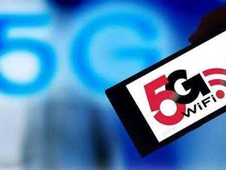 5G商用牌照正式发放 获发牌照四巨头表态大不同