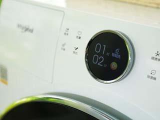 惠而浦帝王系列洗衣机问鼎5A+高性能产品认证