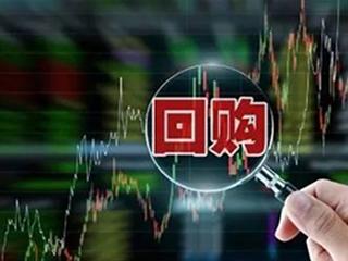 小米耗资4999.77万港元回购524.72万股股票