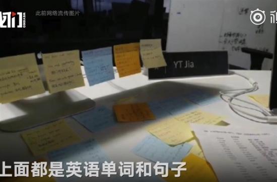 贾跃亭被曝在努力学习英语FF91量产后能否归国?