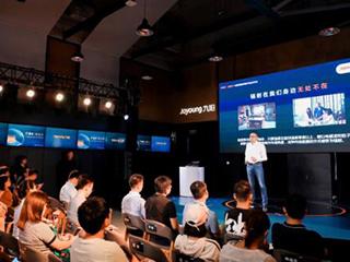 九阳发布首款防辐射电磁炉,守护家人远离辐射危害