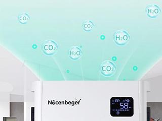 你知道空气净化器主要净化些什么吗?