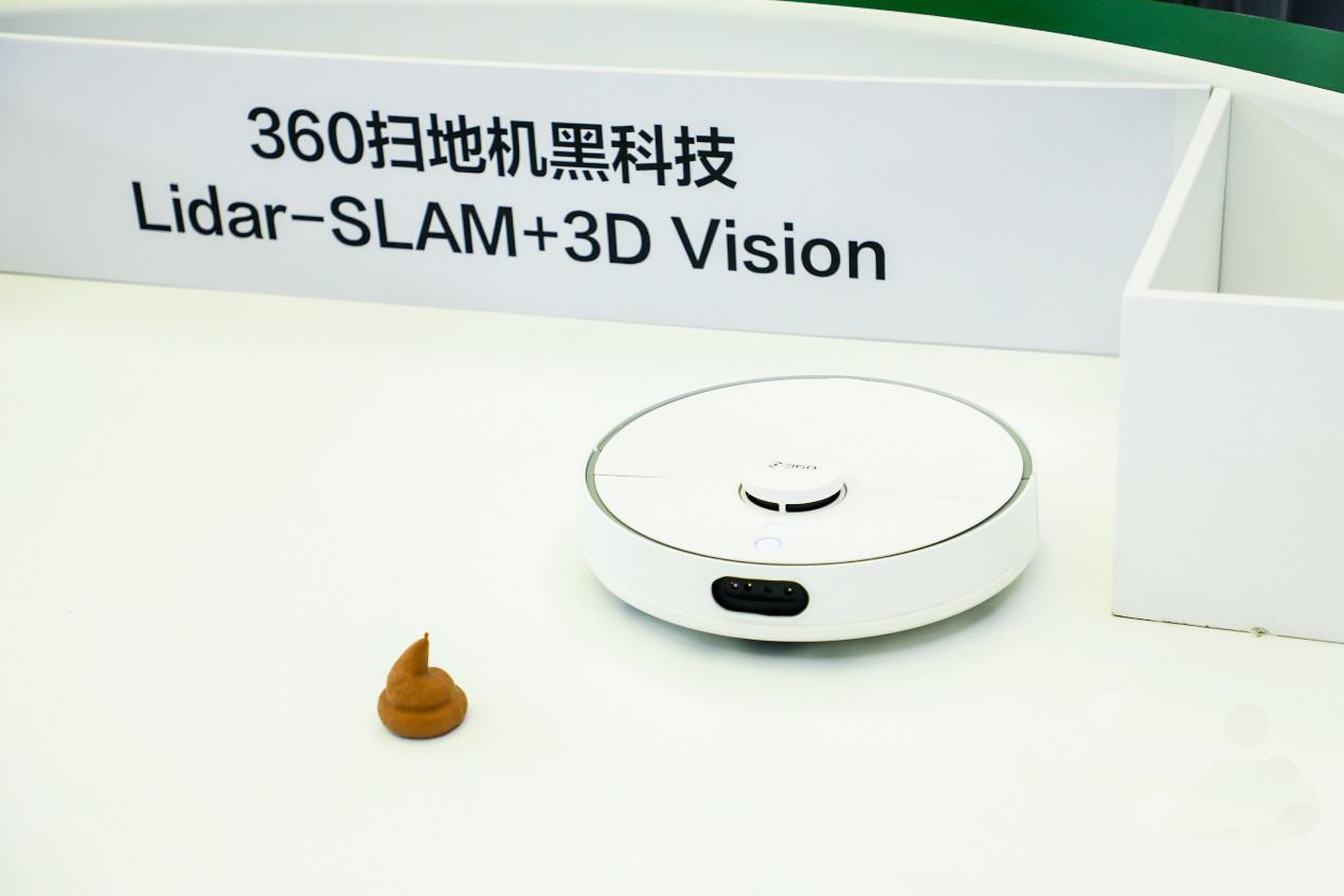 360最新黑科技让你重新认识扫地机