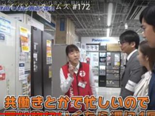 """日本朝日电视台深度探访""""AQUA超薄冰箱的诞生"""""""
