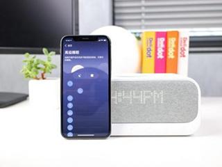 你见过会帮手机充电的床头音箱吗?
