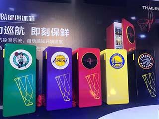 潮流冰箱市场,美菱NBA球迷冰箱能否冲破消费之门