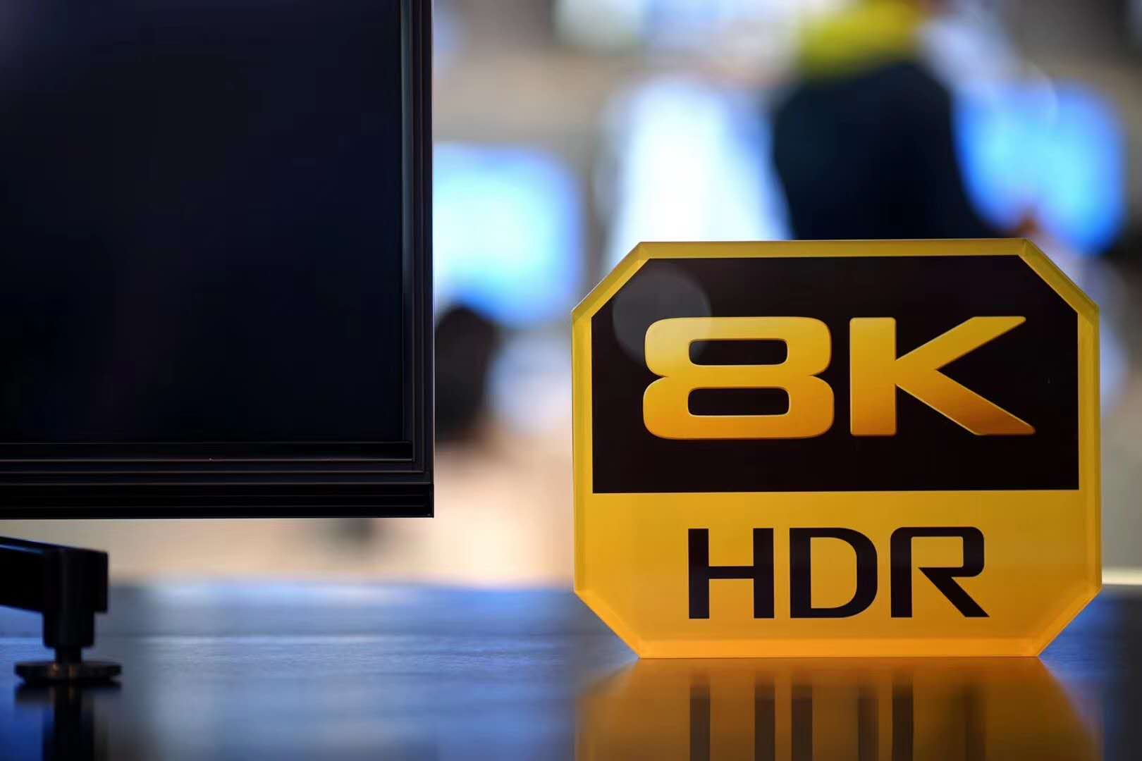 分辨率新基准 夏普第三代8K电视80A9BW体验