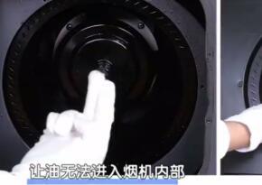 """山东电视台:海尔智能油烟机可实现""""免清洗"""""""
