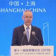 副總理 劉鶴