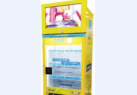 助力新零售,澳柯玛推出智能售卖格子柜