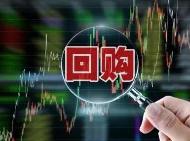 小米集团:耗资4995.67万港元回购522.5万股