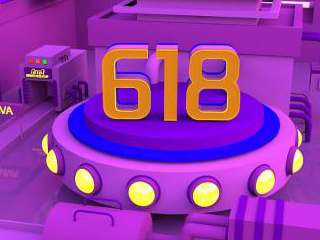 618激战正酣,拼多多能撼动猫狗大战的格局吗?
