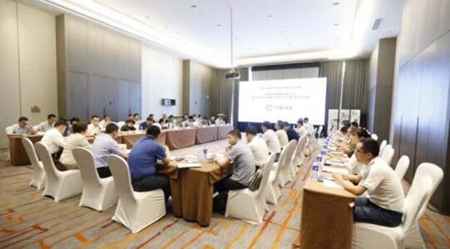 中國家電協會冰箱專委會會議召開:產業鏈要共同發展