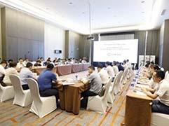 中国家电协会冰箱专委会会议召开