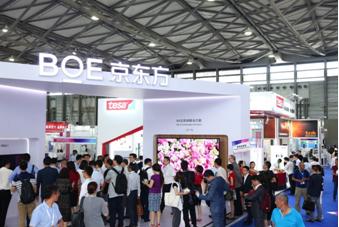 2018国际新型显示技术展京东方展台照片
