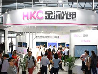 HKC将携带其全新产品重磅亮相DISPLAY CHINA 2019