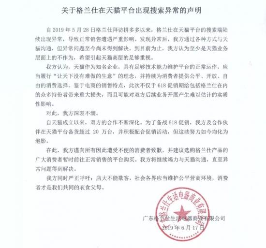http://www.weixinrensheng.com/shenghuojia/342821.html