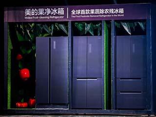 美的推全球首款可去农药残留冰箱