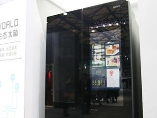 破局冰箱行业负增长困境 智能科技和差异化产品或成良药