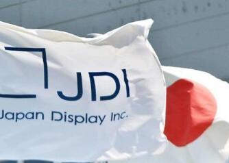 剧情再反转:传JDI又获浙江省支持建OLED厂