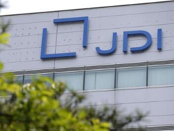 美媒:面板制造商JDI陷入困境 苹果有意出手拯救