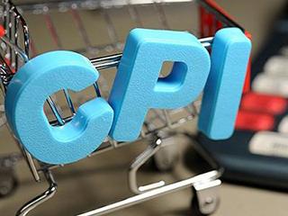发改委:预计全年CPI同比涨幅在2%-4% 破3%可能性不大