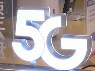 国产5G手机有望下半年上市 记者实测:5G手机好用在哪