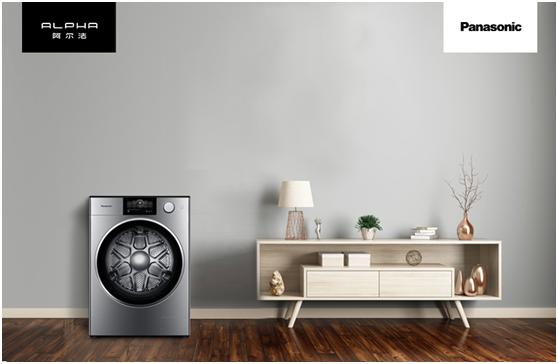 松下阿尔法洗衣机 内外双炼高品质生活