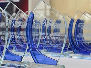 CIT2019中国影音集成科技展在北京盛大开幕