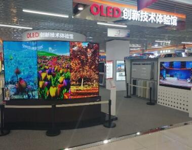 加速OLED电视产业推进 国美与LGD签署战略合作备忘录