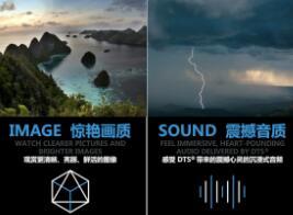 瞄准家庭市场主打沉浸观影,IMAX Enhanced开启中国首秀