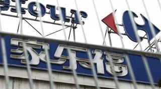 """家乐福中国24年沉浮录:零售变革大潮下的巨头""""淡出"""""""