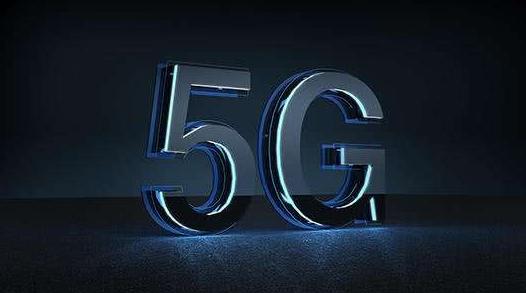 报告:5G商用后中国享用人数将占全球1/3 达4.3亿人