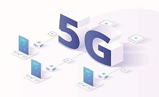 华为今年将投入100亿元研发5G