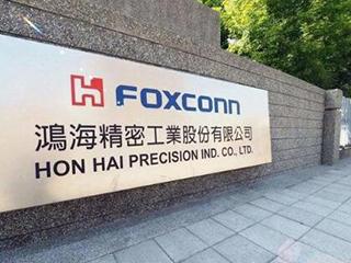 鸿海或在越南建电视屏幕装配厂 投资4000万美元