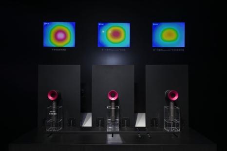 七乐彩开奖结果开奖号码查询结果,新一代戴森Supersonic™吹风机智能温控系统科技演示
